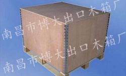 南昌钢边箱厂家告诉你钢边箱的应用范围