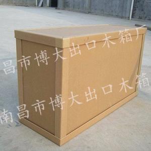 纸质包装箱厂家