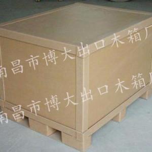 江西纸质包装箱
