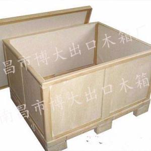 南昌纸质包装箱