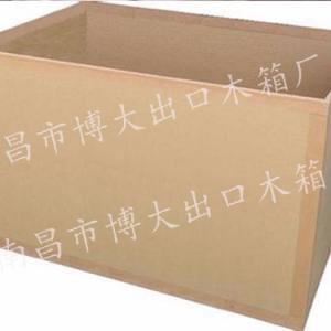 江西瓦楞纸箱