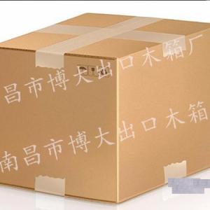 江西纸质包装