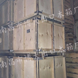 铁箱包装厂