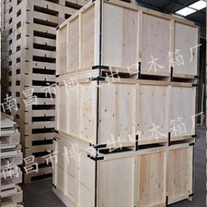 内框架包装箱